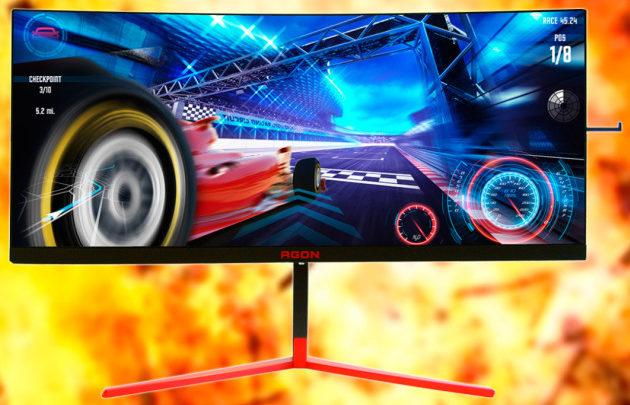 AOC vient de faire voir le jour à un écran géant dédié exclusivement au jeu vidéo